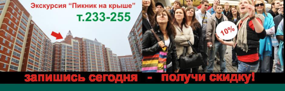 Продажа нежилых помещений в Томске – торговые и